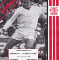 ECFC v Mansfield Town | 1978