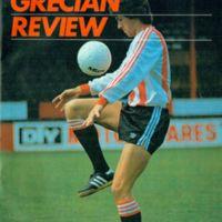 FA Cup Programme | Leatherhead (1980)